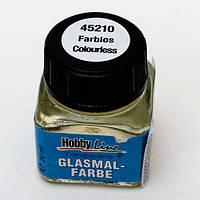 Краска лаковая прозрачная HOBBY LINE 20 мл (Германия) ,покрытие для витражных красок