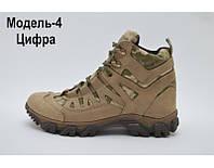 Ботинки полевые тактические на мембране. Модель 4 ММ14