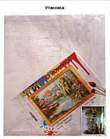 Картина по номерам без коробки Белый маяк (BK-GX7682) 40 х 50 см