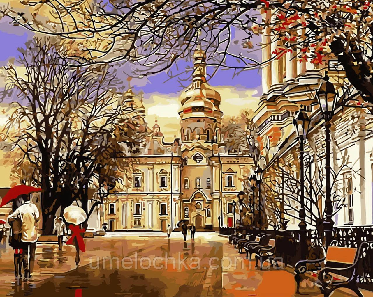 Картина раскраска по номерам без коробки Осенняя Лавра (BK-GX8273) 40 х 50 см
