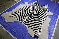 Ковер шкура на пол натуральная, крашенная под зебру