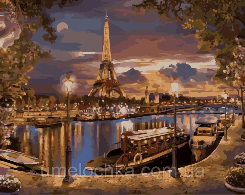Холст по номерам без коробки Париж Вечер (BK-GX8853) 40 х 50 см