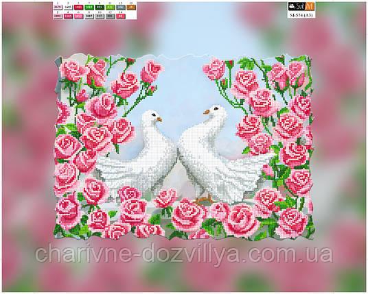"""Схема вышивки для начинающих на подрамнике (холст) """"Пара голубей"""", фото 2"""