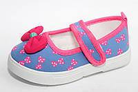 .Детская обувь оптом в Одессе.Детские тапочки из текстиля от ТМ.GFB(разм. с 26 по 31)