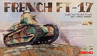MENG TS-011 1/35 FRENCH FT-17