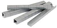 Скобы для пневмостеплера 10х12,8(0,9х0,7мм),5000шт.