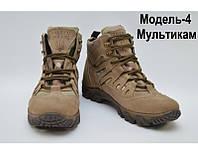 Тактические кроссовки с увеличенной берцой на мембране. Модель 4 мультикам