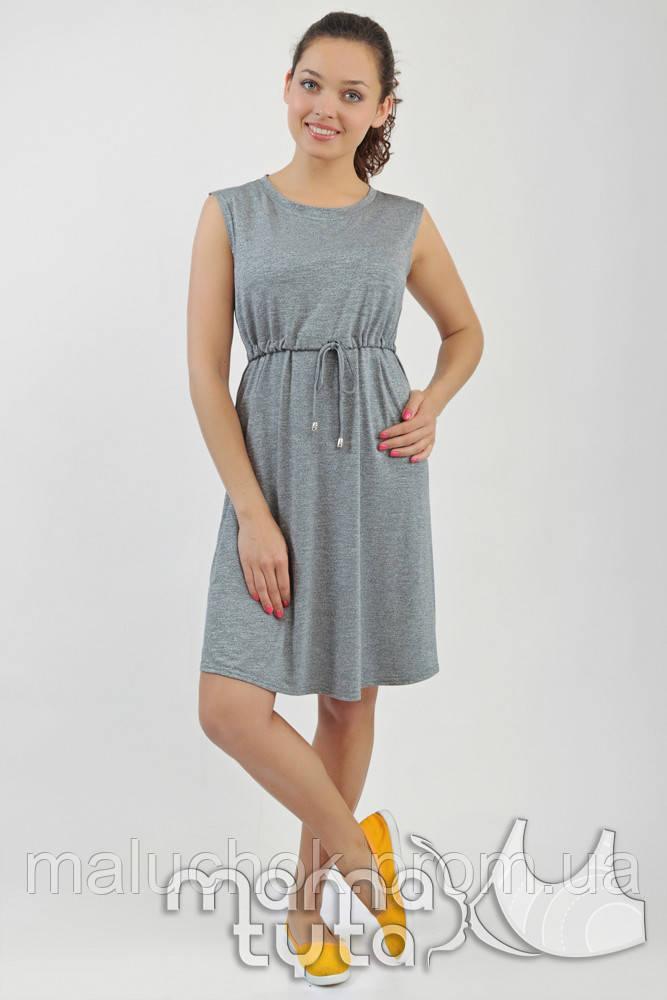 1841c0faaf82 Платье летнее для беременных и кормящих темно серое - Магазин Малючок в  Киеве