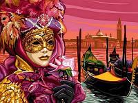 Раскраска по цифрам Венецианская маска (VK042) 30 x 40 см