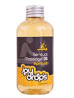 Массажное масло с ароматом абрикоса, JoyDrops, 250 мл