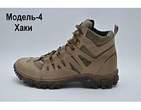 Тактические ботинки с увеличенной берцой на мембране. Модель 4 хаки