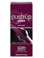 Крем для увеличения груди, PUSH UP! 150 мл