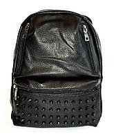 Рюкзак эко-кожа 1262 шипы низ, кожаный рюкзак, рюкзак кожзам, рюкзак женский, рюкзаки оптом, дропшиппинг