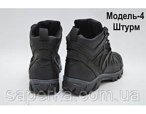 Тактические ботинки с увеличенной берцой на мембране. Модель 4 черные, фото 2
