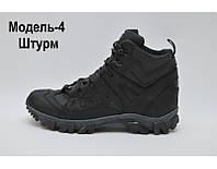 Тактические ботинки с увеличенной берцой на мембране. Модель 4 черные