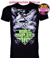 Светящиеся футболки Футболки World of Warplanes, фото 1