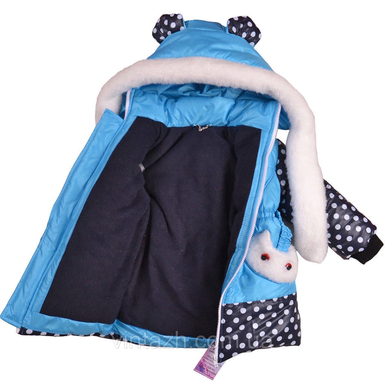 Зимняя детская одежда для девочек