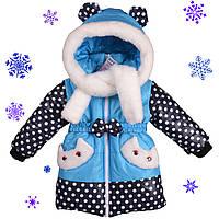 Детская зимняя куртка на флисе для девочки