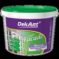 """Краска фасадная """"Facade"""" ТМ """"DekArt""""5 л.(лучшая цена купить оптом и в розницу)"""