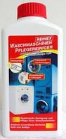 Средство для ухода за стиральной машиной Reinex Waschmaschinenpfleger 250 мл.