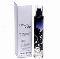 Giorgio Armani Armani Сode For Women Тестер EDP 75 ml. w оригинал