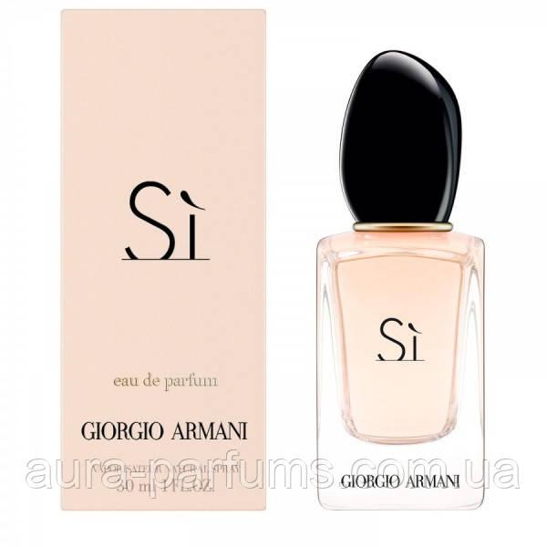 Giorgio Armani Si edp 30 ml. оригинал