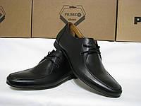 Туфли мужские кожаные на шнурка PRIME