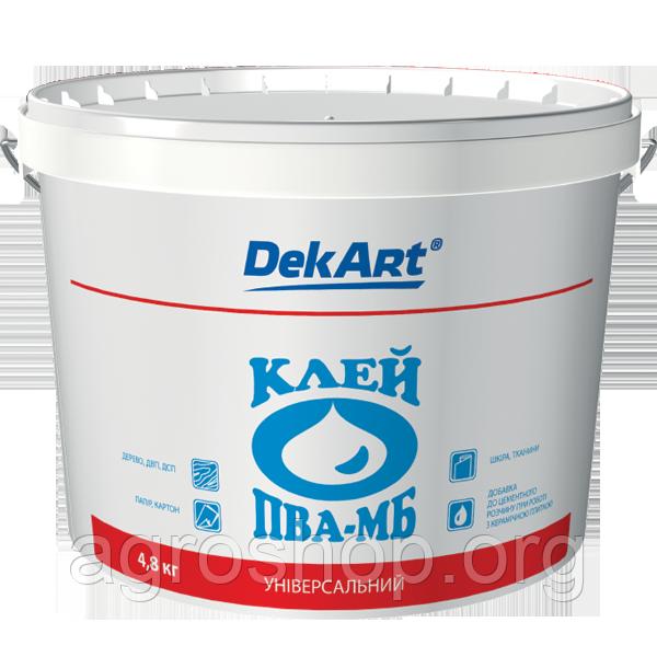 """Клей ПВА-МБ универсальный ТМ """"DekArt""""2,5 кг"""