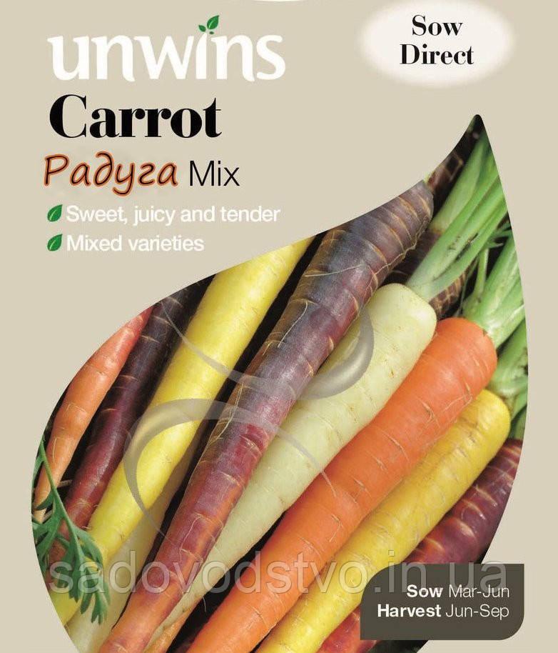 Морковная радуга