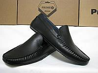Мокасины мужские кожаные PRIME