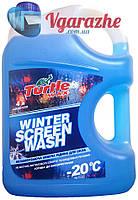 Незамерзающая жидкость Turtle Wax Liquid Fire -20С 4 л