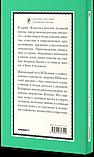 Иван Бунин: Рассказы, фото 4