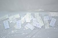 Удлинитель Lemila (подовжувач) для бюстгальтеров на 1 крючок Белые
