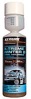 Антигель для дизеля Xenum X-treme winter diesel anti-freeze 250 мл