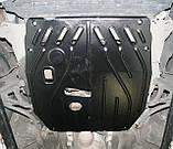 Защита картера двигателя и кпп Renault Clio 2002-, фото 5