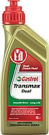 Масло трансмиссионное Castrol Transmax Dual 1л.
