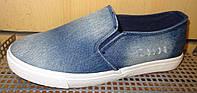 Мокасины  джинсовые оптом 36-41рр.