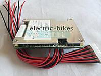 BMS 7; серия 24v; до 50a для Li-on, Li-pol аккумуляторов