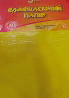Бумага Цветная в наборах А4 Самоклейка 50917-ТК Tiki