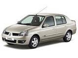 Защита картера двигателя и кпп Renault Clio 2002-, фото 6