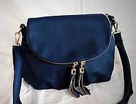 Женская сумка-клатч синего цвета