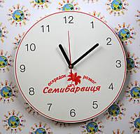 Часы настенные с логотипом Вашей компании 40 см