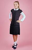Детский школьный сарафан с юбкой плиссе