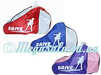 """Сумка для роликовых и ледовых коньков """"Drive Bag"""", 3 цвета: 50х35х22см"""