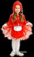 Карнавальный костюм Красная шапочка с капюшоном