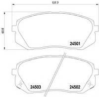 Колодки тормозные передние на Kia Sportage.Код:2450101
