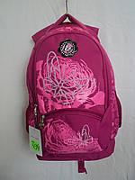 Школьный рюкзак Five Club W434 для девочек