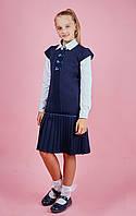 Школьный сарафан с юбкой плиссе