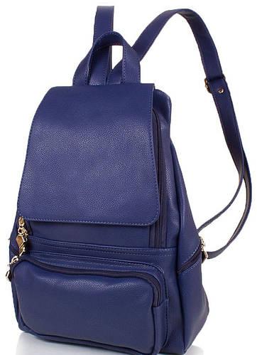 Женский рюкзак из искусственной кожи 13 л.  ETERNO (ЭТЕРНО) ETMS32867-6 синий