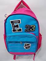 Школьный рюкзак (30x40см)